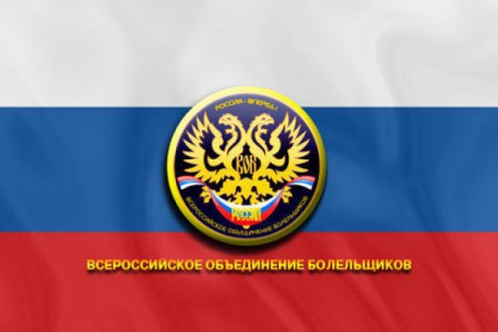 Глава ВОБ Александр Шпрыгин отпущен во Франции на свободу