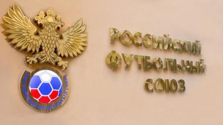РФС зарегистрировал кандидата в исполком от ВОБ